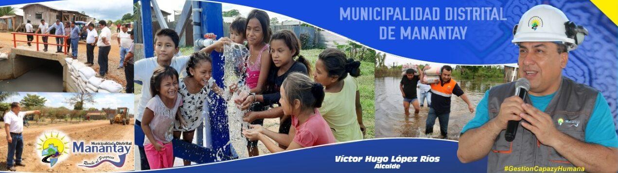 Municipalidad Distrital de Manantay